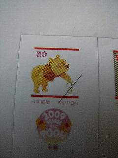 Rimg9160